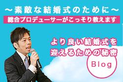 ジョニー村川ブログ